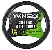 Чехол на руль Winso L 39-41 из экокожи черный с перфорацией 140830