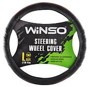 Чехол на руль Winso L 39-41 из экокожи черный с коричневыми вставками 140930