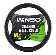 Чехол на руль Winso M 37-39 из экокожи черный 140420