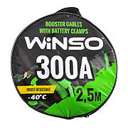 Провода прикуривания WINSO 300 А 2.5 м сумка (138310)