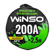 Провода прикуривания WINSO 200А 2.5м сумка (138210)
