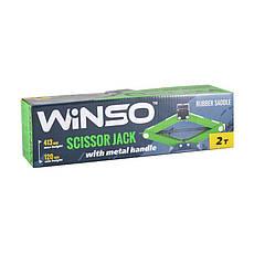 Домкрат винтовой WINSO 122100 2т 120-413мм, фото 2