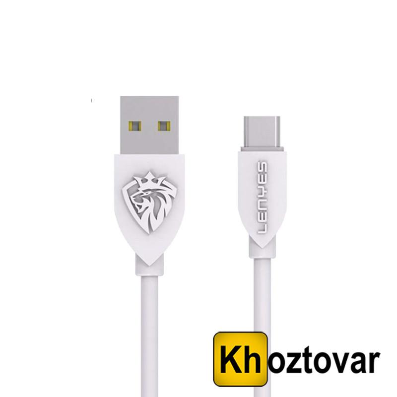 Кабель USB Type-C Lenyes LC-768   1 м