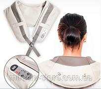 Ударний масажер для шиї і плечей Cervical Massage Shawls, масажер від болю в спині і шиї