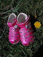 Сандалии закрытые с твёрдой пяткой на липучках  для девочки  размер 22, 23, 25, фото 1