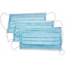 Маски защитные медицинские для лица, трехслойные, 3 слоя, ГОЛУБЫЕ, от 20 шт.