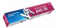 Сварочные электроды Vistec AHO-36, d=3 мм, 5 кг