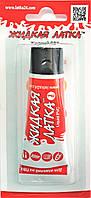 Жидкая латка для ремонта изделий из ПВХ, черный