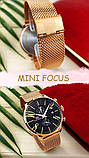 Мужские наручные часы MiniFocusMF0135G, фото 3