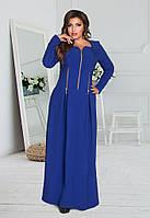 Яркие платья в пол. Большие размеры (в расцветках)