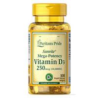 Vitamin D3 Puritans Pride 250 mcg (сильная концентрация) 100 капс