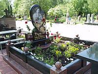 Памятник Сердце ПС-38
