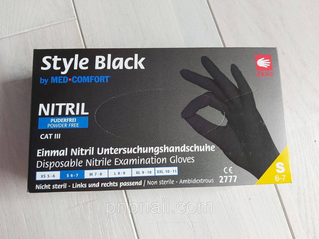 Перчатки нитриловые черные,  Ampri Style  Black, 100 шт  / уп  ( XS  )