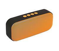 Bluetooth портативна колонка HDY-555 YCW помаранчева