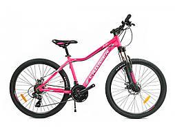 Велосипед жіночий алюмінієвий гірський Crosser Selfy 29