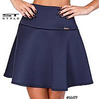 Женская юбка трапеция