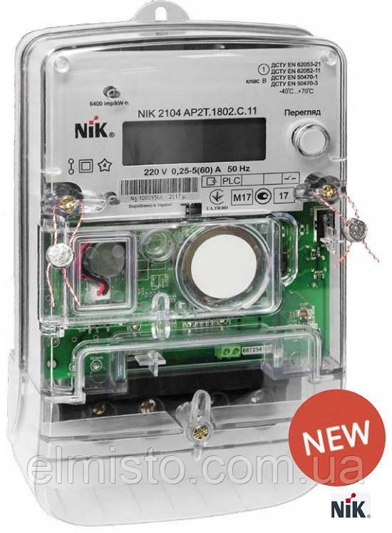 Электросчетчики NІК 2104 AP6T 1200.M.11  220В (5-80)А, RS-485, однофазные, многотарифные