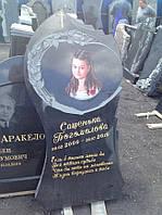 Памятник Сердце ПС-42