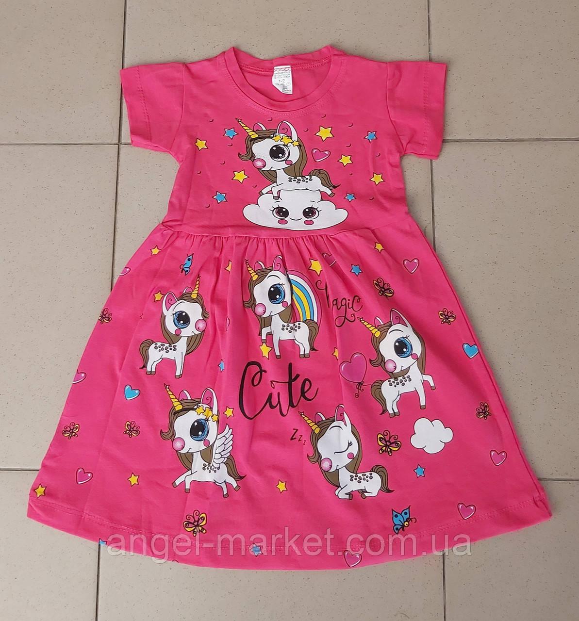 Платья на девочку 5 цветов . Размеры ( 1-2 ; 2-3 ; 3-4 ; 4-5 ; 5-6 ; 6-7 лет )