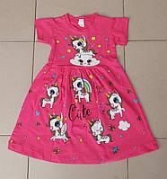 Платья на девочку 5 цветов . Размеры ( 1-2 ; 2-3 ; 3-4 ; 4-5 ; 5-6 ; 6-7 лет ), фото 1