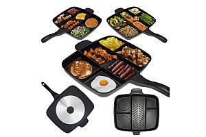 Сковорода роздільна на п'ять секцій Magic Pan 5в1