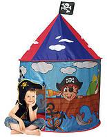 Детская палатка Iplay Пиратский корабль 8316 (3317) удачный подарок вашему ребенку