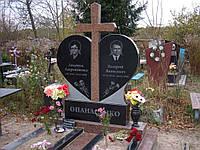 Памятник Сердце ПС-45