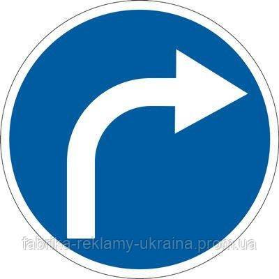 Дорожный знак 4.2 - Движение направо. Предписывающие знаки. ДСТУ