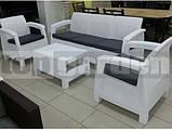 Комплект садовой мебели Allibert by Keter Corfu Triple Set White ( белый ), фото 10