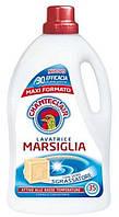Гель для прання марсельске мило Гель для стирки с марсельским мылом 30стирок Chante Clair Bucato Marsiglia