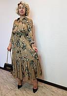 Платье-рубашка свободного силуэта и цветочным принтом Nelly & Co