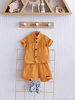 """Дитячий одяг для малюків серії """"Ned"""", гірчичного кольору"""