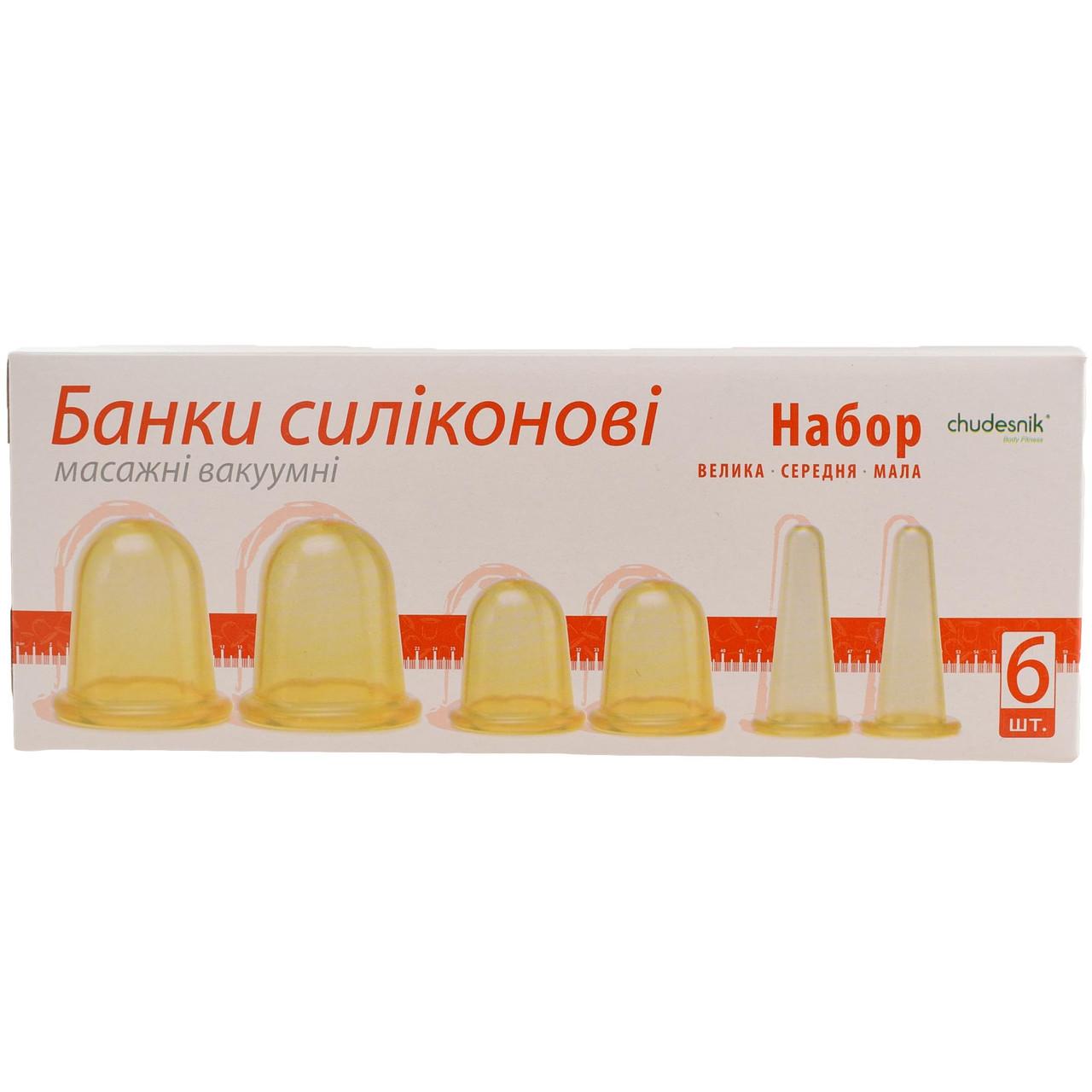 Антицелюлітні масажні банки Chudesnik Набір для усього тіла 6 шт