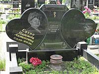 Памятник Сердце ПС-44