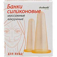 Масажні банки Chudesnik вакуумні для обличчя 2 шт