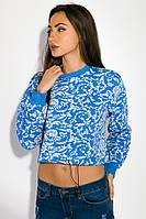 Женский свитшот короткий голубой 9616