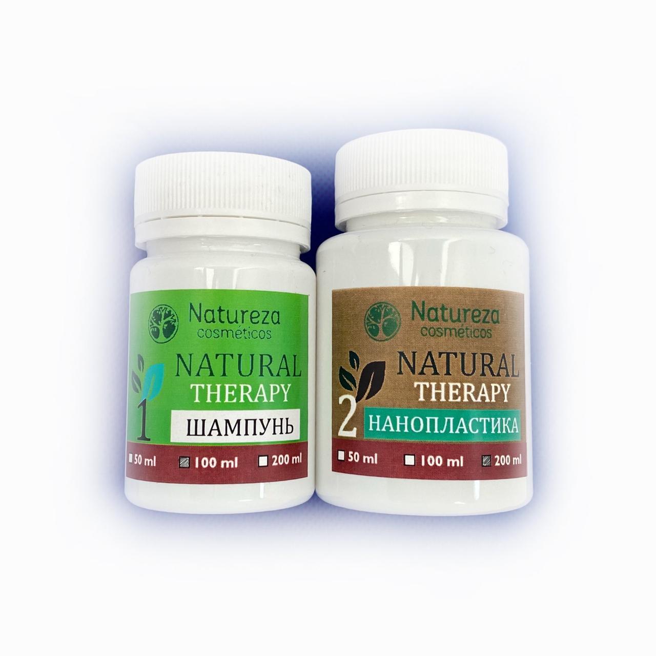 Нанопластика Natureza Natural Therapy Escova de Biotina, набор 100/200 мл