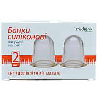 Масcажные банки Chudesnik вакуумные 2 шт