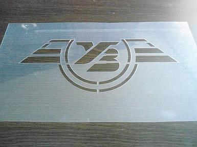 Трафарет для нанесения логотипов на изделия 75 х 95 см