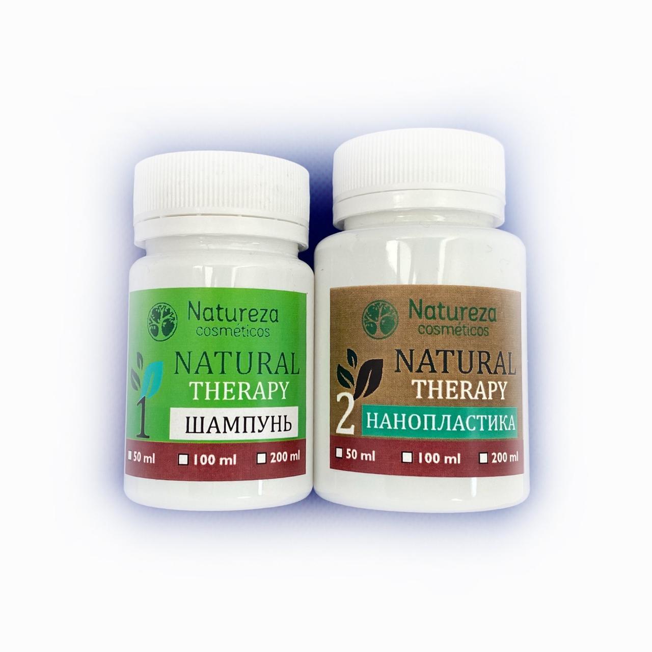 Нанопластика Natureza Natural Therapy Escova de Biotina, набор 30/50 мл