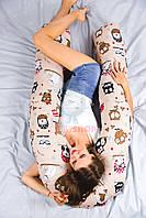 Подушка для Беременных, подушка для Вагітних. Обнимашка, Эко подушка, подушка для кормления.