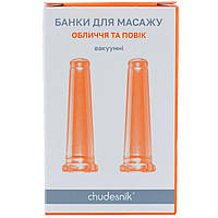 Массажные банки Chudesnik вакуумные для век 2 шт