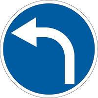 Дорожный знак 4.3 - Движение налево. Предписывающие знаки. ДСТУ