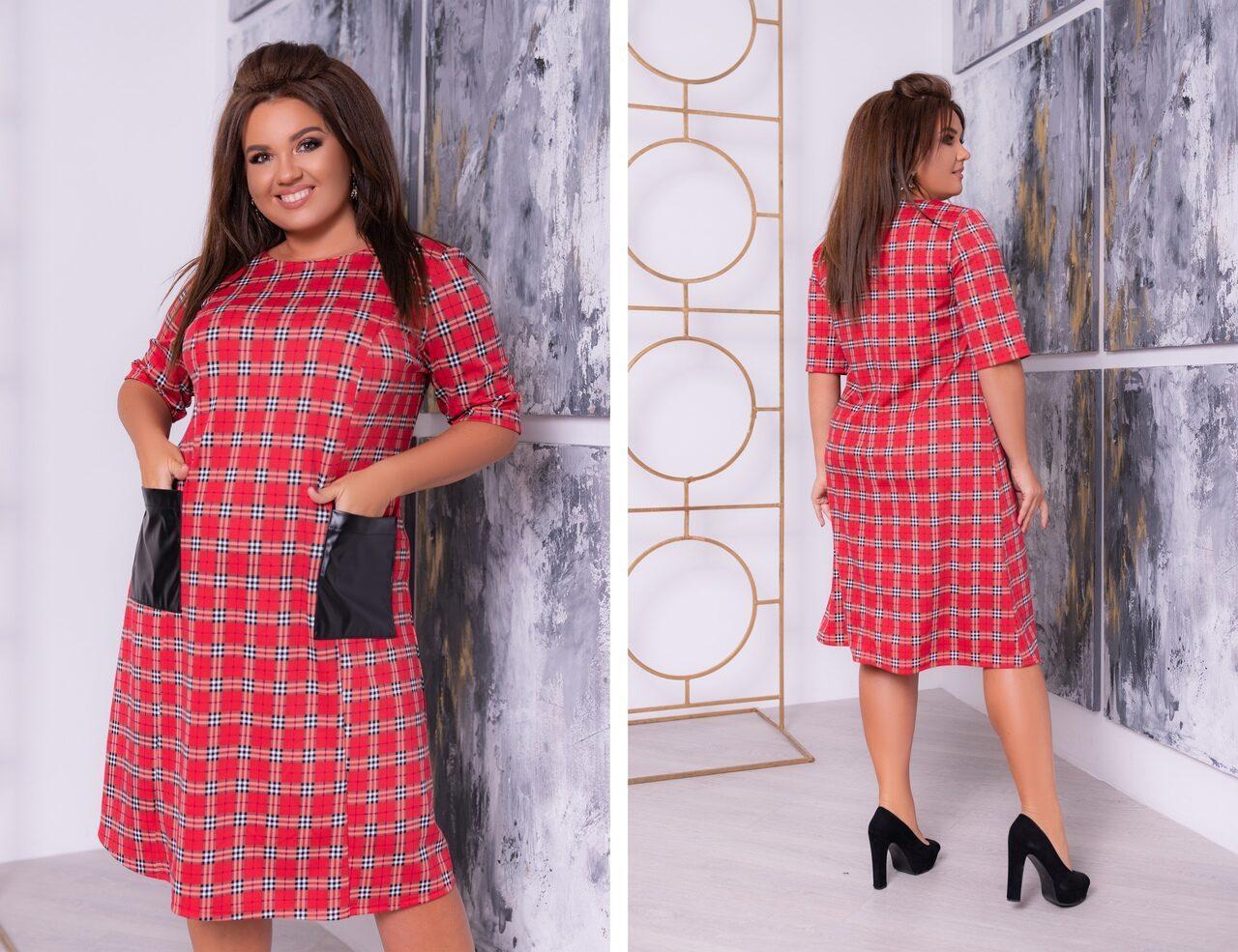 """Стильное женское платье с карманами ткань """"Трикотаж с добавлением Кашемира"""" 60 размер батал"""