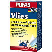 Клей для обоев Специалный Флизелиновый PUFAS Direkt Vlies 300 г