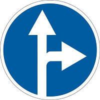 Дорожный знак 4.4 - Движение прямо или направо.Предписывающие знаки. ДСТУ