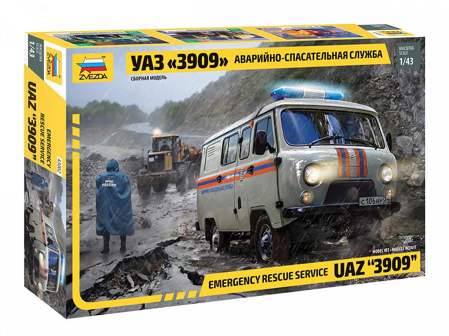 "Сборная модель УАЗ «3909» ""Аварийно-спасательная служба"" (масштаб: 1/43) Zvezda (43002)"