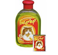 """Шампунь """"Барьер """"3 в 1"""" для кошек (300 мл)"""