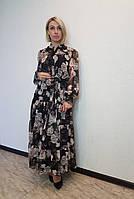 Платье макси с длинными рукавами и цветочным принтом Say