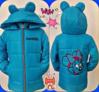 """Демисезонная голубая куртка для девочек """"Микки маус"""""""